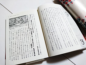 七夕20190715