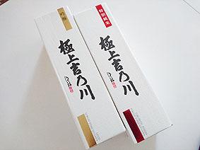 日本酒20190812