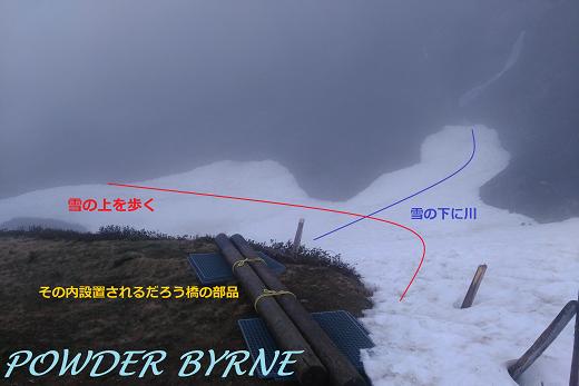 3 残雪2