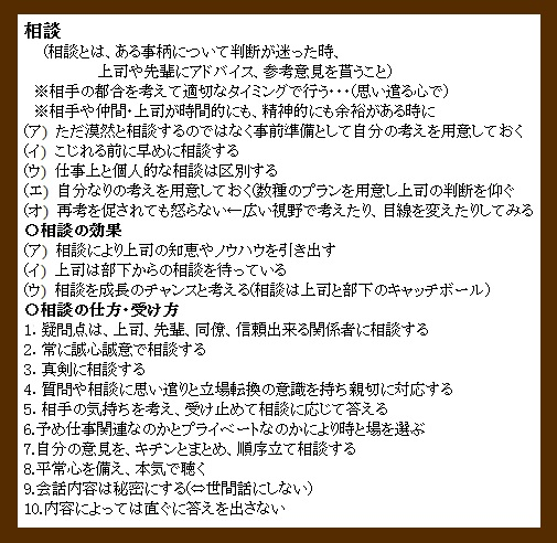 相談する1 (3)