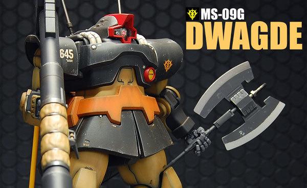 MG_dwadge_001.jpg