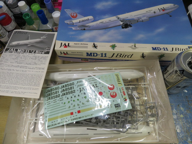 MD11 JAL 1/200 の1