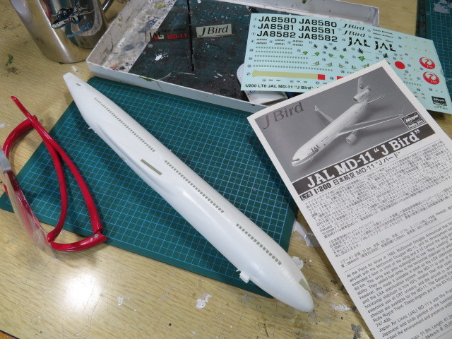 MD11 JAL 1/200 の2