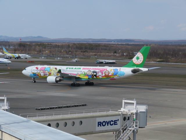新千歳空港 R1 の4
