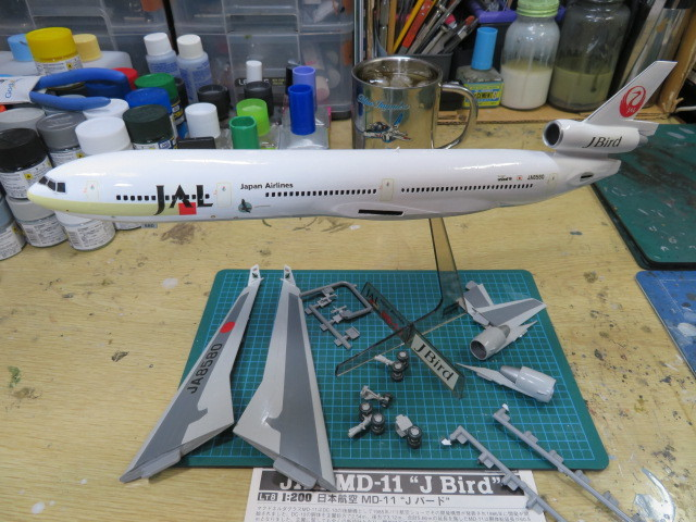 MD11 JAL 1/200 の7
