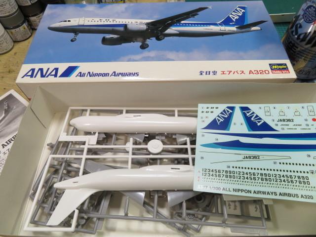 エアバスA320 ANA 初期の1