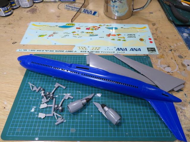 B767-300 ANA マリンジャンボJr. 1/200 の2