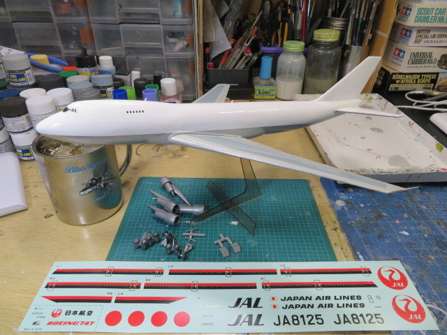 B747-200 JAL の4