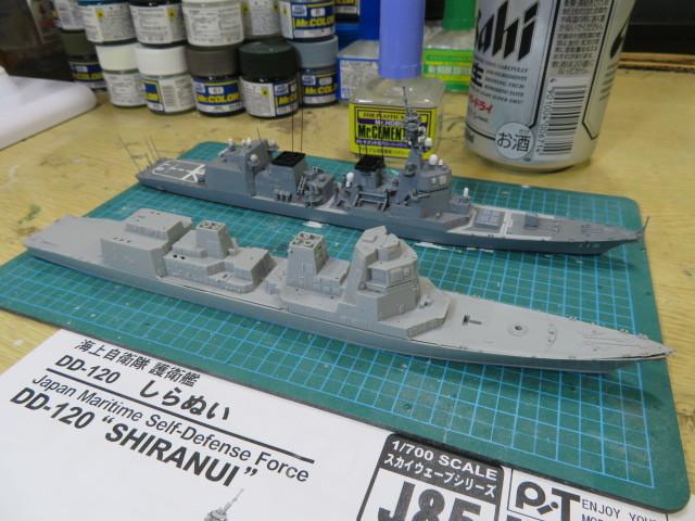 DD-119 あさひ型 開始・・・の2
