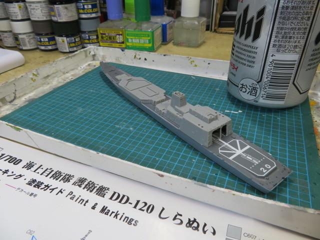 DD-120 しらぬい の1