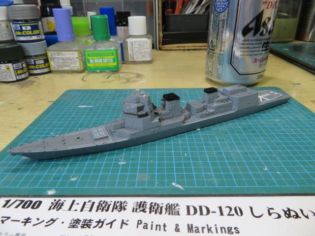 DD-120 しらぬい の2
