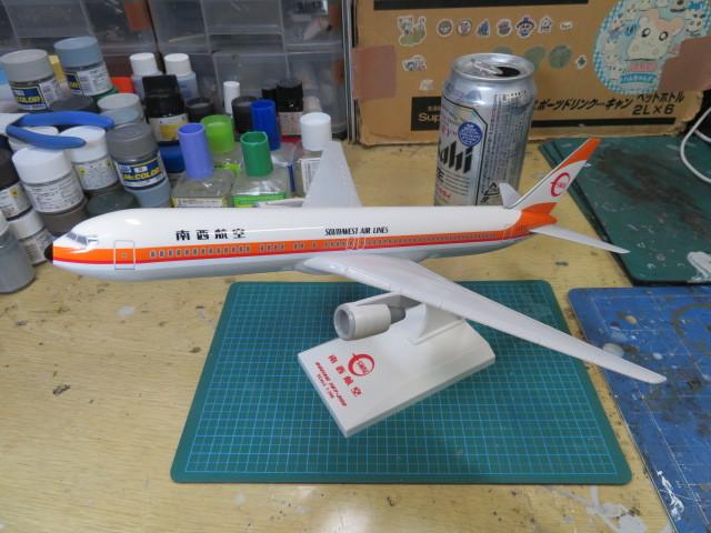 B767-300 JA8267 南西航空