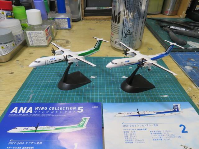 DHC8-Q400 1/300