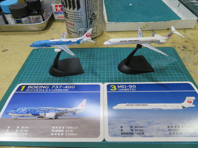 JAL WING COLLECTION 再挑戦