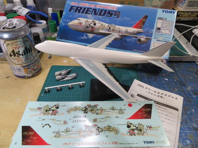 JAL ドリームエクスプレスフレンズ号 1/300