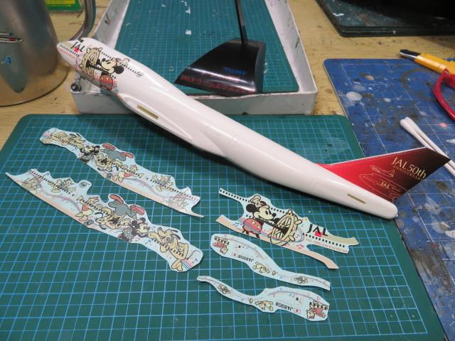 JAL ドリームエクスプレスフレンズ号 1/300の2