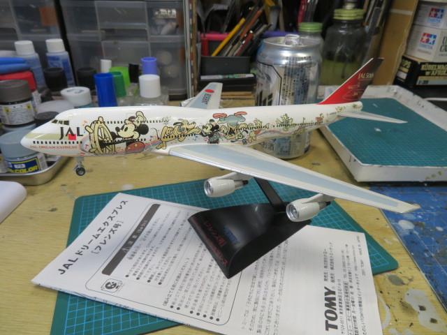 JAL ドリームエクスプレスフレンズ号 1/300の4