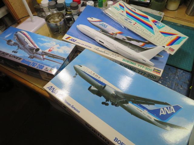 B767-200 JAL、ANA の1