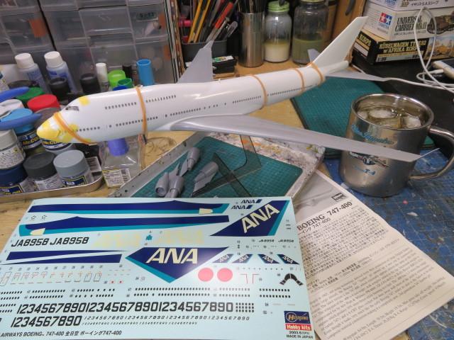 B747-400 ANA 2003 の1