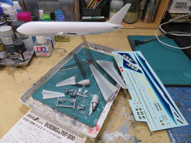 ANA B767-200 進行・・・