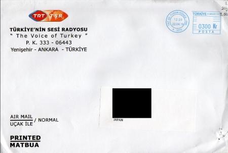 2019年4月9日カザフ語放送を受信 TRT Voice of Turkey(トルコ)
