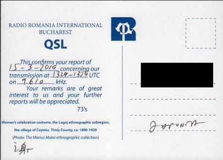 2019年3月15日 中国語放送受信 Radio Romania International(ルーマニア)のQSLカード(受信確認証)