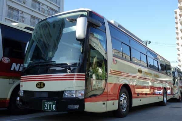 日本交通・山陰特急50周年記念号