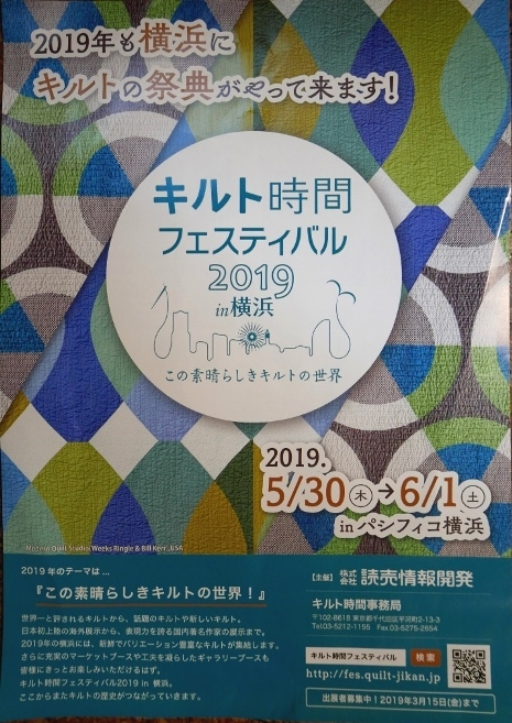 P1100550 - コピー