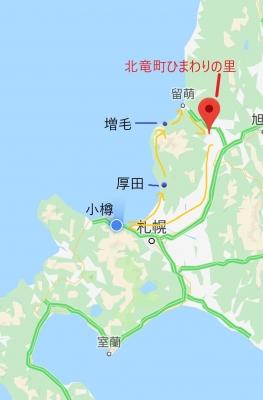 北竜町地図