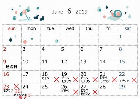 2019-06-30-07.jpg