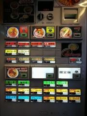 らー麺 あけどや【六】-3