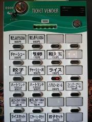 麺屋 グラフミ-2