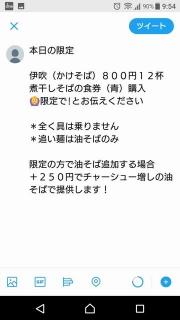 零一弐三【弐弐】-15