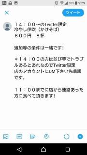 零一弐三【弐弐】-16