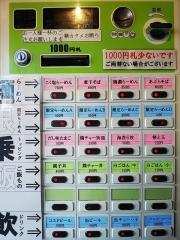 がふうあん【壱弐】-3