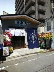 【新店】IRUCA -Tokyo- 本格柚子塩らぁ麺 入鹿東京-1