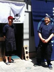 【新店】IRUCA -Tokyo- 本格柚子塩らぁ麺 入鹿東京-5