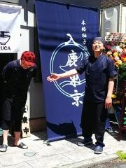 【新店】IRUCA -Tokyo- 本格柚子塩らぁ麺 入鹿東京-6