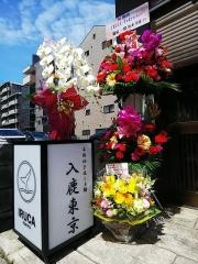 【新店】IRUCA -Tokyo- 本格柚子塩らぁ麺 入鹿東京-23