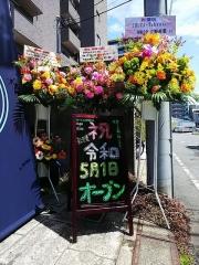【新店】IRUCA -Tokyo- 本格柚子塩らぁ麺 入鹿東京-24