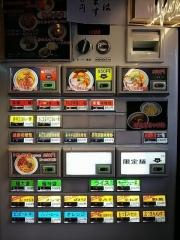 ら~麺 あけどや【七】-5