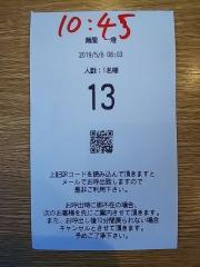 麺屋 一燈【六拾】-4