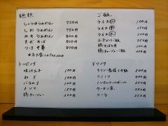 【新店】岸里 らぁめん5-3