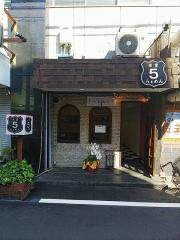 【新店】岸里 らぁめん5-2