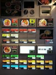 ら~麺 あけどや【八】-4