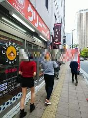ら~麺 あけどや【八】-3