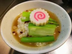 Bonito Soup Noodle RAIK【弐四】-12