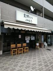 支那ソバ 小むろ【弐】-1
