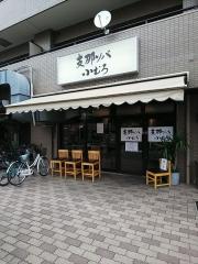 支那ソバ 小むろ【弐】-2