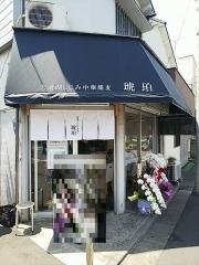 【新店】宍道湖しじみ中華蕎麦 琥珀-1